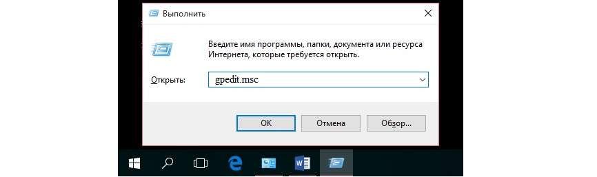 Як відключити Windows SmartScreen у 10: Надійні способи