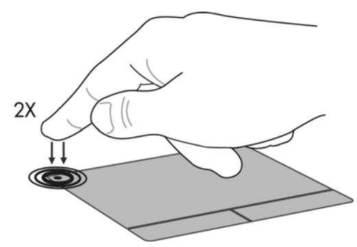 Як відключити тачпад на ноутбуці? — Немає нічого простіше