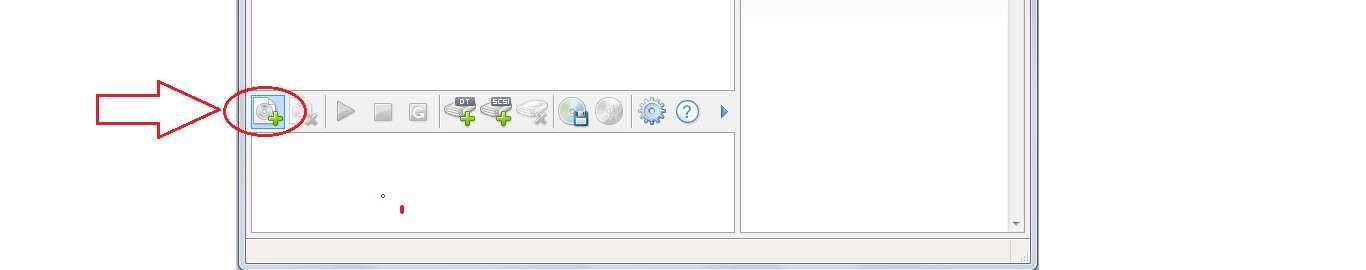 Як відкрити файл ISO — Всі можливі способи
