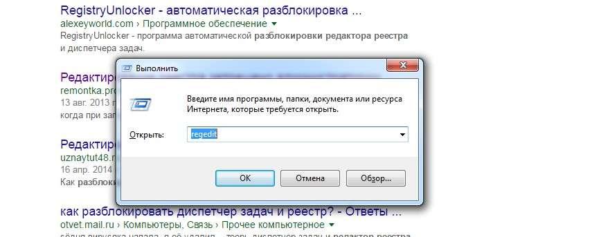 ТОП-3 способи: Як відкрити реєстр у Windows