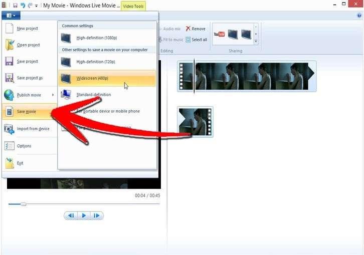 Як перевернути відео на компютері — Прості способи