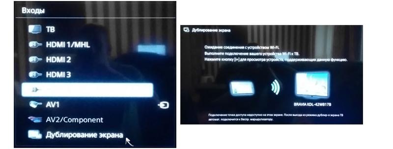 Як підключити ноутбук до телевізора через wifi — 3 простих способи