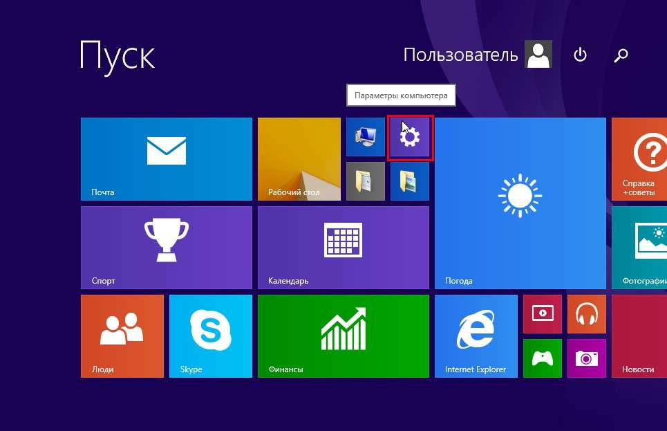 Як зробити видимими приховані папки в Windows 7, 8, 10. Куди сховалися файли?