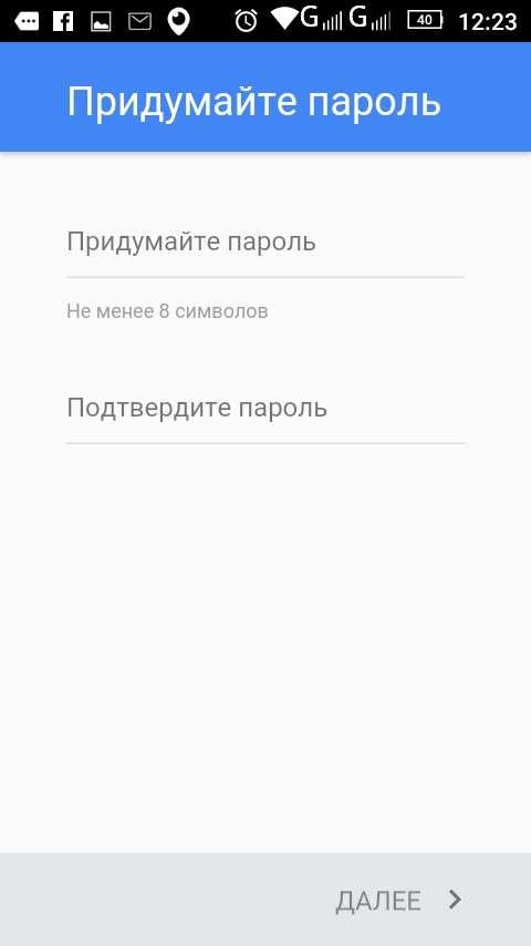 Покрокова інструкція: Як правильно створити електронну пошту на телефоні