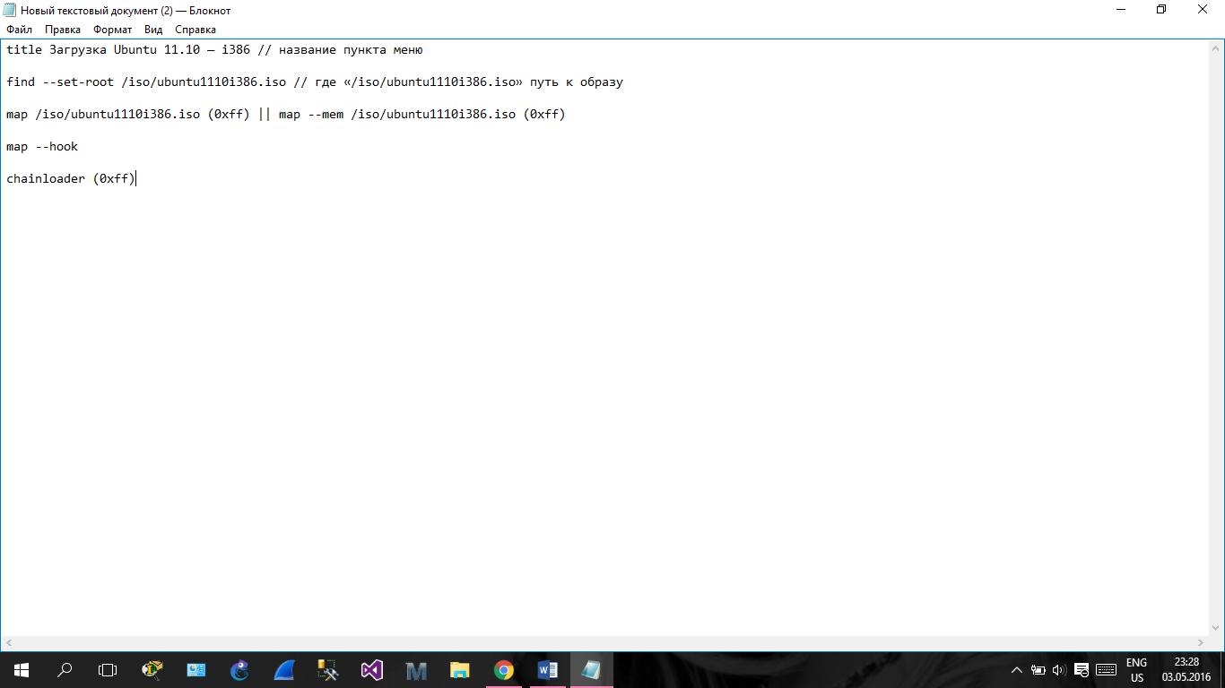 Створюємо завантажувальну флешку з допомогою програми Multiboot USB