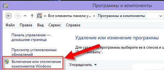 Як видалити Internet Explorer в windows 7 — 2 робочих способу
