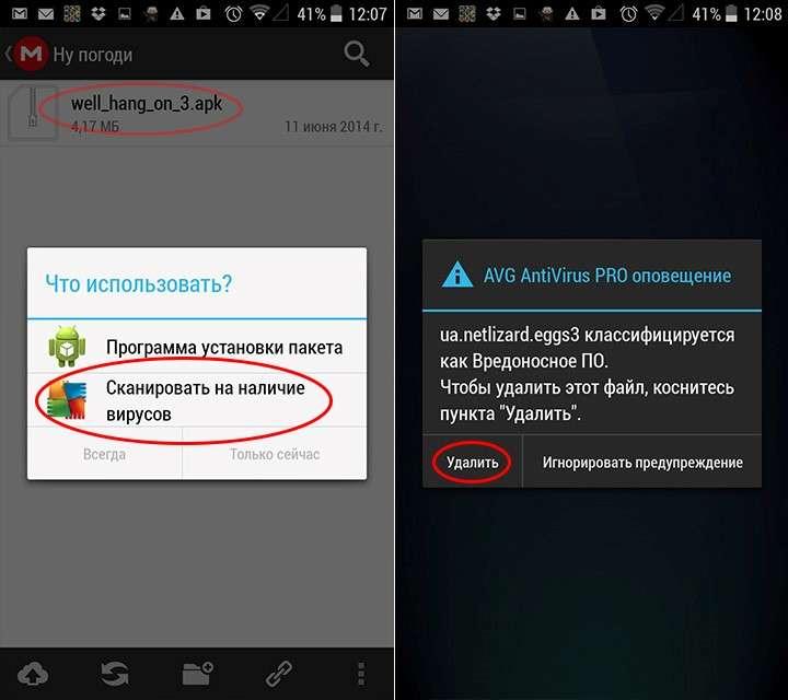 Як видалити вірус з телефону Android: Кілька простих кроків