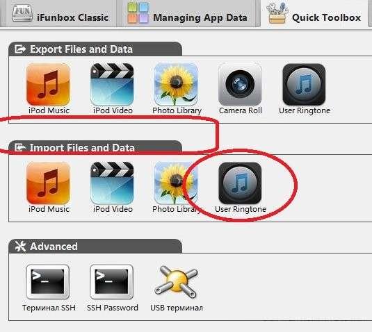 Покрокова інструкція: Як встановити рінгтон на Айфон 5