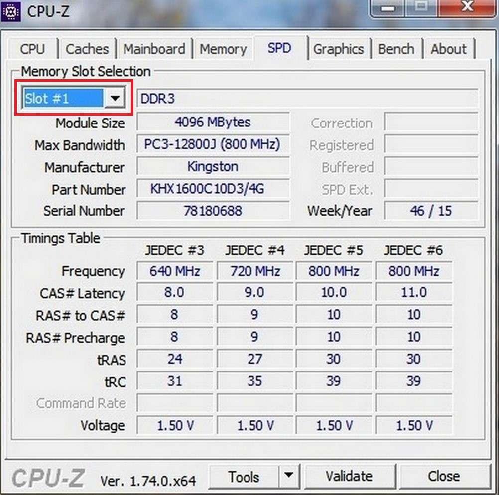 Як збільшити оперативну память на ноутбуці: Поради