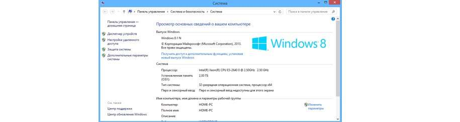Як дізнатися версію Windows на компютері? Прості інструкції