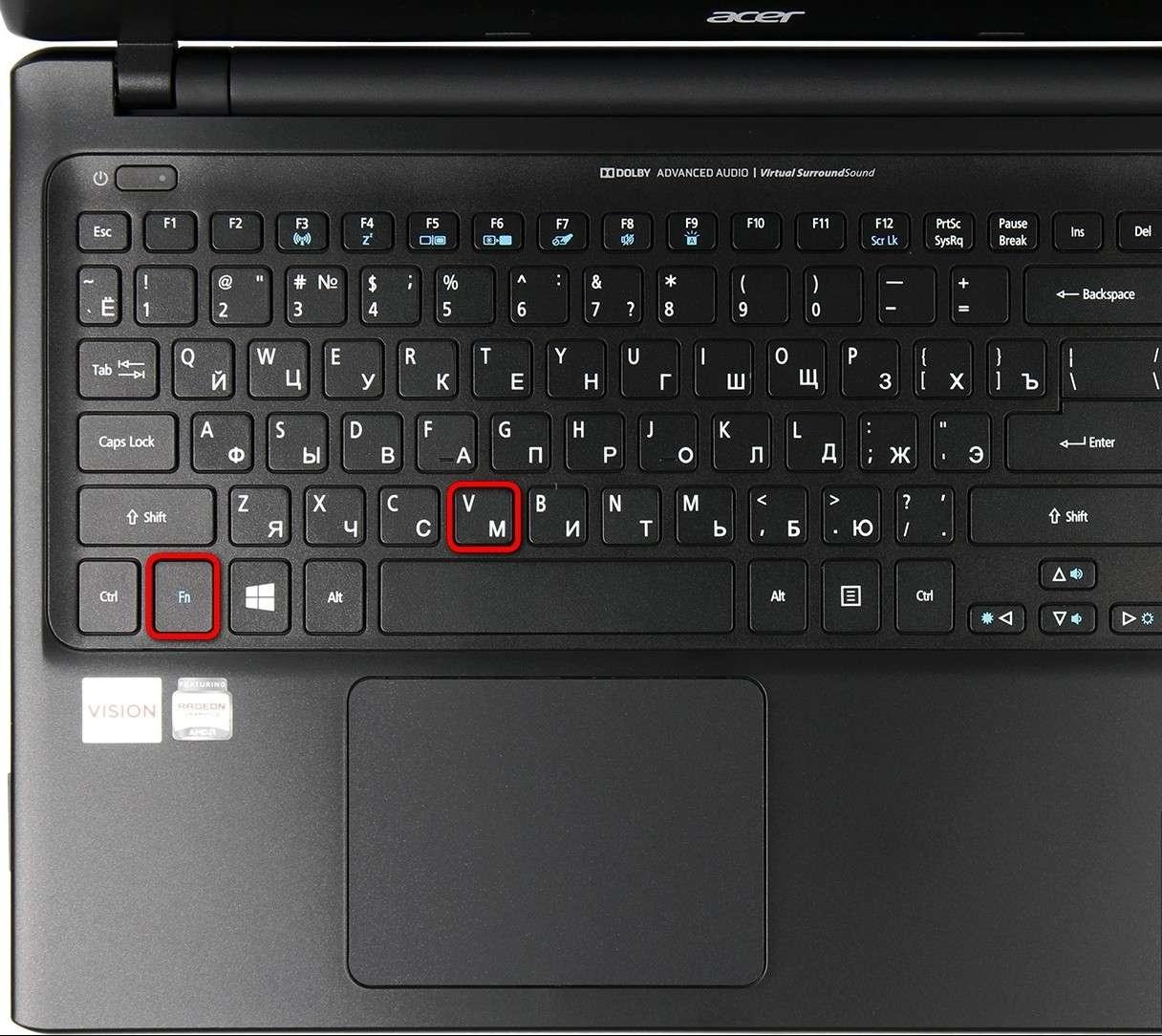 Як включити камеру на ноутбуці: поради по підключенню