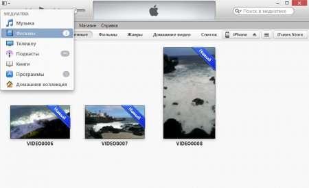 3 простих способи, як швидко закачати фільм на iPad