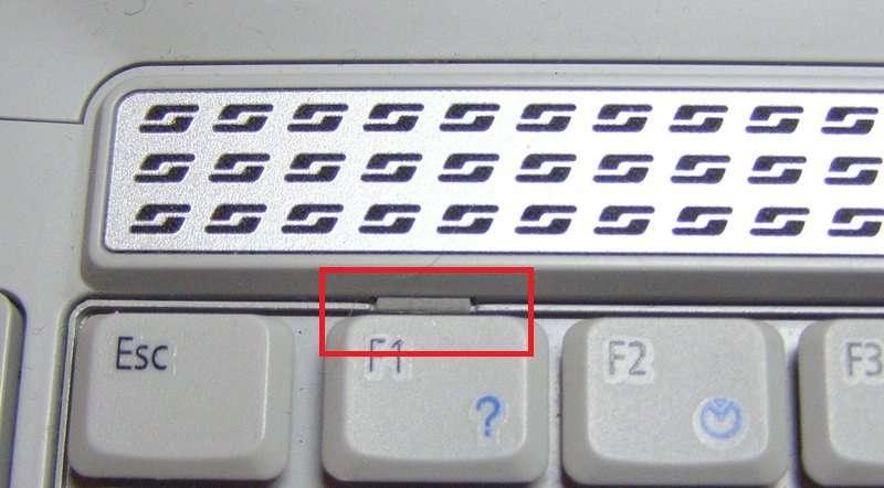 Не працює клавіатура на ноутбуці: що робити?