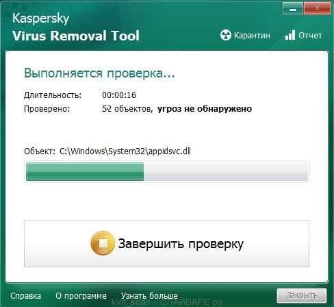 Вірус Wannacry – як захиститися [без втрат] відновити дані