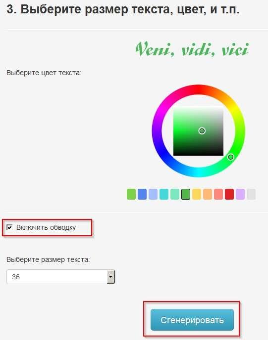 Як красиво написати текст: ТОП-3 онлайн-сервісів