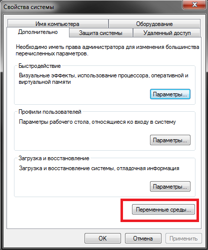 Налаштування SSD під Windows 10: Повна step-by-step інструкція