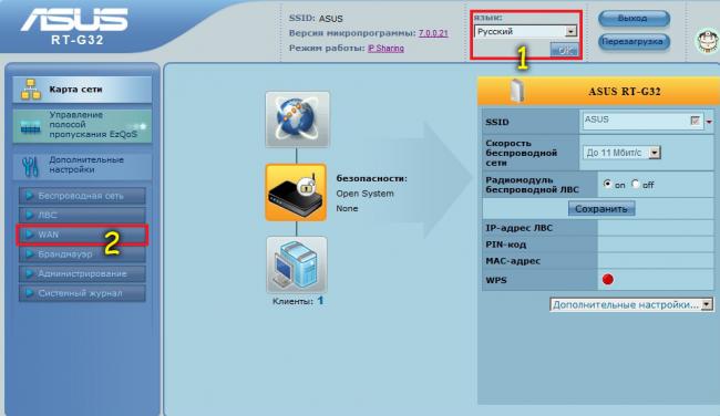 Налаштування роутера Asus rt-g32: 4 кроки до Інтернету