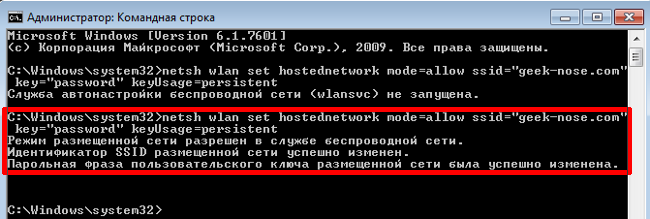 Ноутбук як точка доступу Wi-Fi — повна інструкція з налаштування адаптера