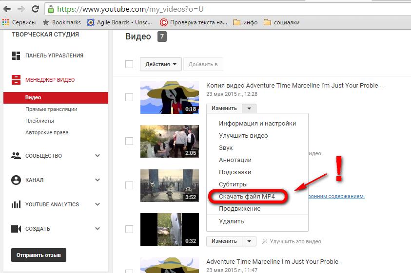 Як онлайн обрізати відео? — 3 простих способи відеомонтажу