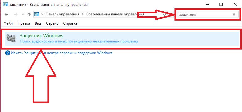 Помилка з файлом unarc.dll — Як вирішити проблему?