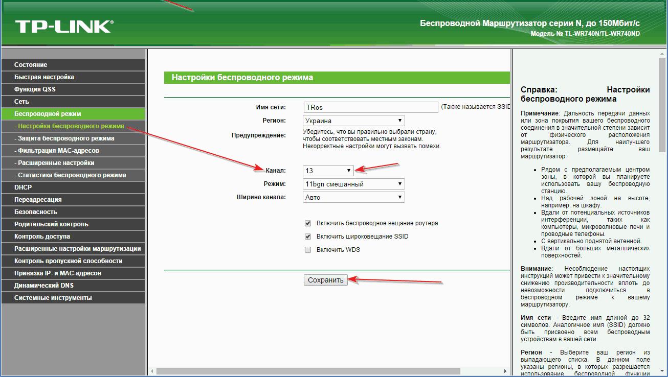 Що робити, якщо планшет не підключається до WiFi — Інструкція з прикладами