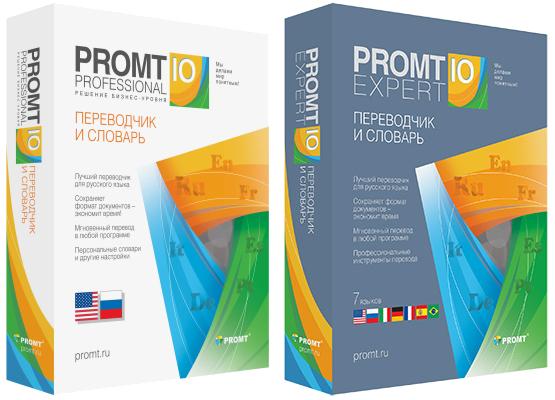 ТОП-10 безкоштовних програм для Windows 10