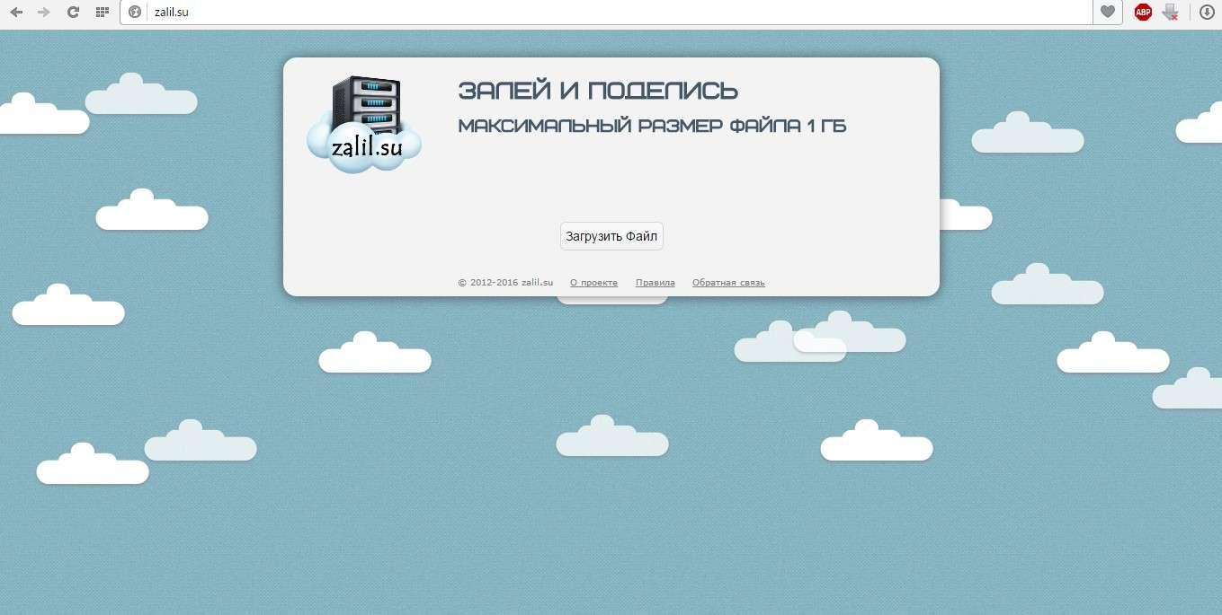 Хмарні сервіси зберігання інформації: Рейтинг користувачів 2018 року