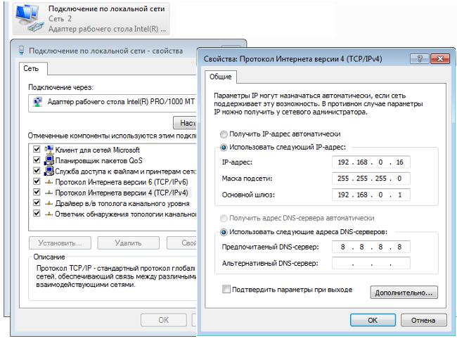 Створення та налаштування віртуальної мережі VirtualBox OS Windows 7,8