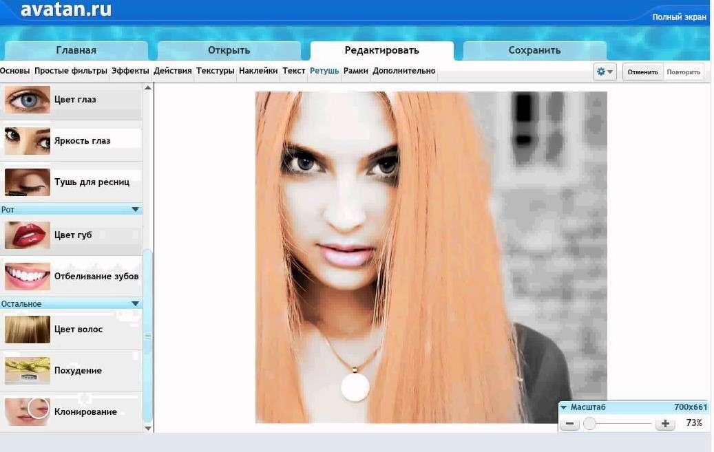 Створити колаж з фотографій онлайн — ТОП-10 сервісів