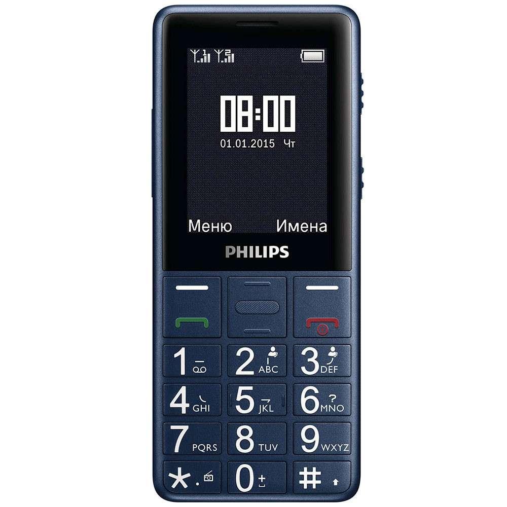 Телефон для літніх людей — Кращі поради з вибору