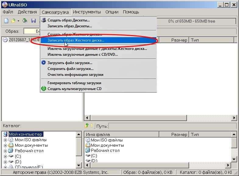 Покрокова інструкція: Установка Windows 7 з флешки через біос