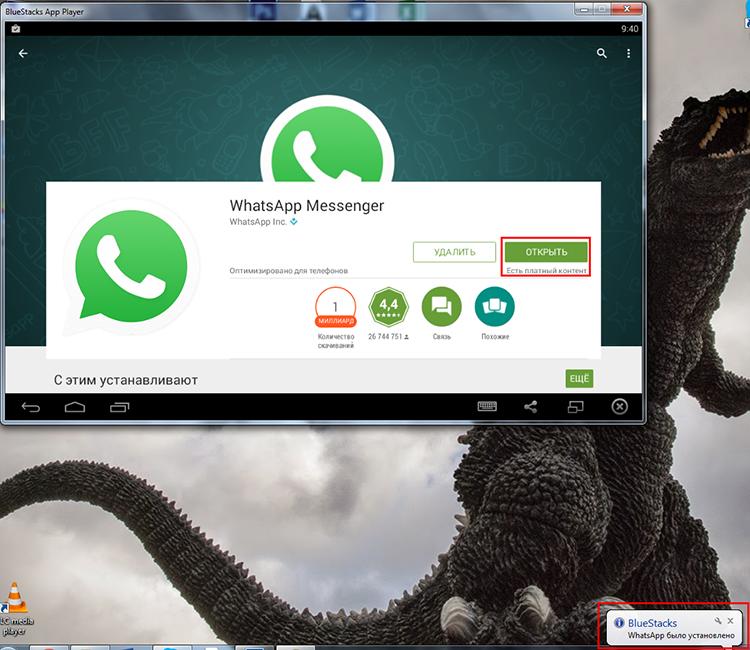 Whatsapp для компютера — установка й настроювання програми для ПК