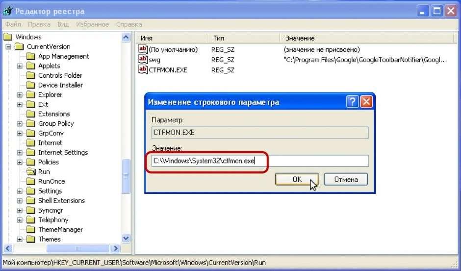 Мовна панель Windows 7 не відображається — Кращі рішення