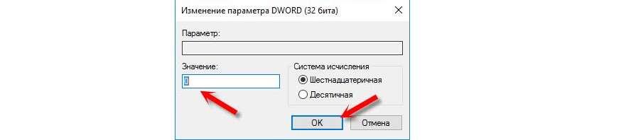 Як поставити значок «Мій компютер» на робочому столі у Windows 10