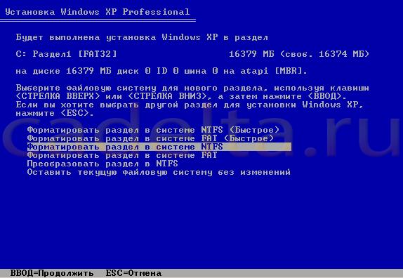 Рис.2 Выбор полного форматирования жесткого диска. Файловая система NTFS