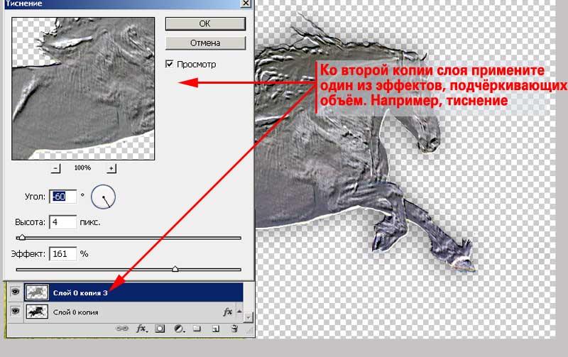 Работа со структурой изображения (объемы)