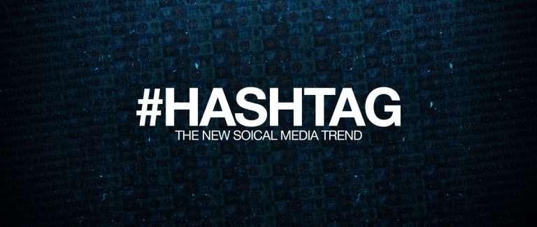 Що це таке #Хештег? — Як зробити найпопулярніші з них