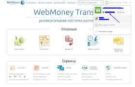 """Картинки по запросу """"Як прив'язати банківську картку до атестата Webmoney"""""""