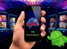 3 секрета скачивания казино Вулкан на андроид бесплатно » Самара, городской  портал golossamara.ru - последние новости Самары
