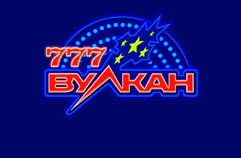Вулкан 777 казино відгуки реальних гравців, огляд, бонуси
